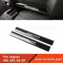 Anti-scratch pad For Jaguar XEL XFL XE XF  Interior Rear Seat anti-kick plate All inclusive design stainless steel trim 2pcs