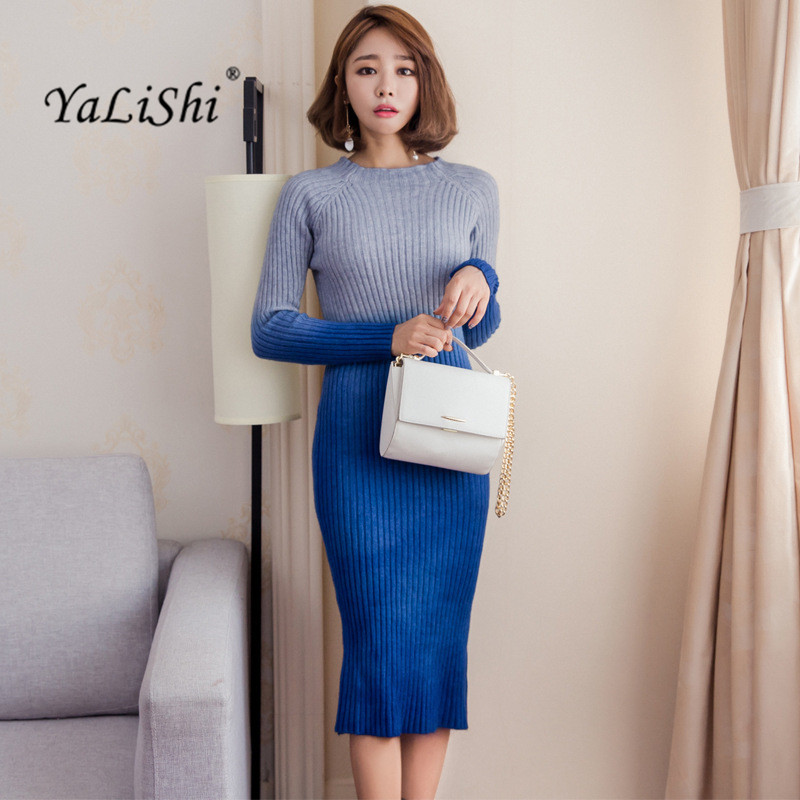 2017 Autumn Winter Women Elastic Gradient Color Knitting Dresses Long Sleeves O-Neck Slim Dress Bandage Bodycon Sweater Dress