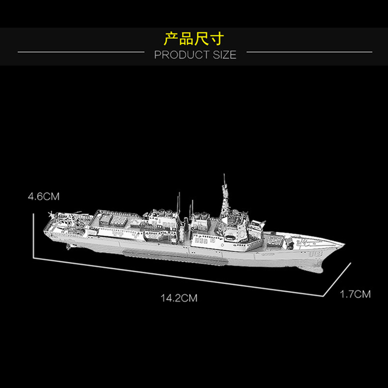 HK Nan yuan 3D Metal Puzzle Burke Class Destroyer boat DIY Laser Cut Puzzles Jigsaw Model For Adult Child Kids Educational Toys in Puzzles from Toys Hobbies