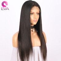 Ева волосы 13X6 Синтетические волосы на кружеве человеческих волос парики предварительно сорвал натуральных волос 150% плотность прямо бразил