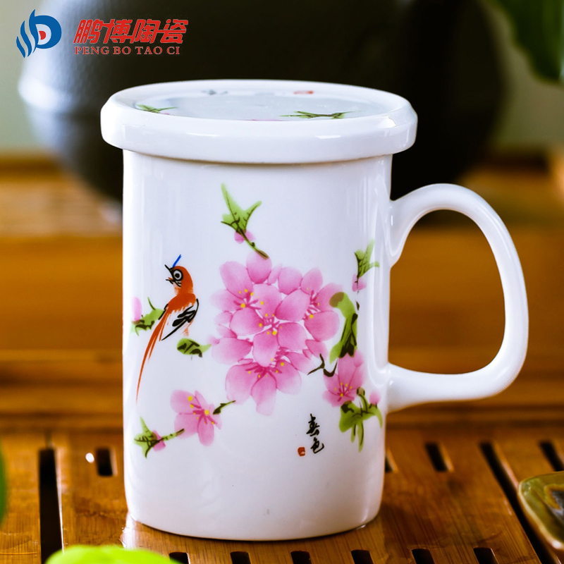 Chinese Style Bone China Porcelain Tea Cup Office Hot