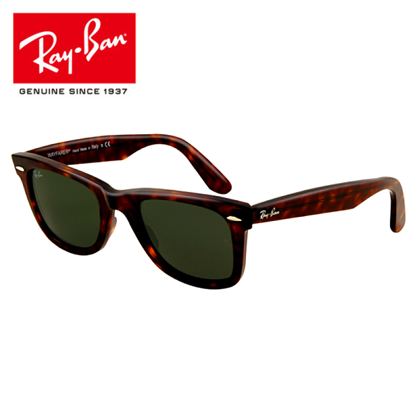 602b46561 2018 Original Glassess RayBan 2140 Ao Ar Livre, Caminhadas Óculos RayBan  RB2140 Homens/Mulheres Retro Confortável Óculos de Proteção UV em  Caminhadas ...