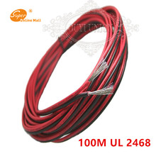 50 Meters/lot-Tinned copper 22AWG, 2 pin Red Black cable, PVC insulated wire,Electric cable, LED cable 17/0.16TS*2 недорого