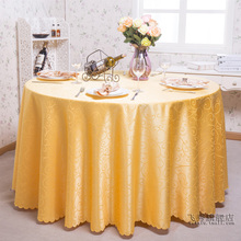 100% Polyester Round Table Cloth Pattern Fabric Multi-functional Tablecloth Machine Washable Home Christmas Banquet Party