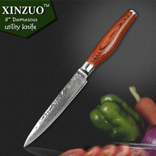 XINZUO Newest 73 layers 5″ utility knife Japanese Damascus steel kitchen knife fruit knife with Color wood handle free shipping