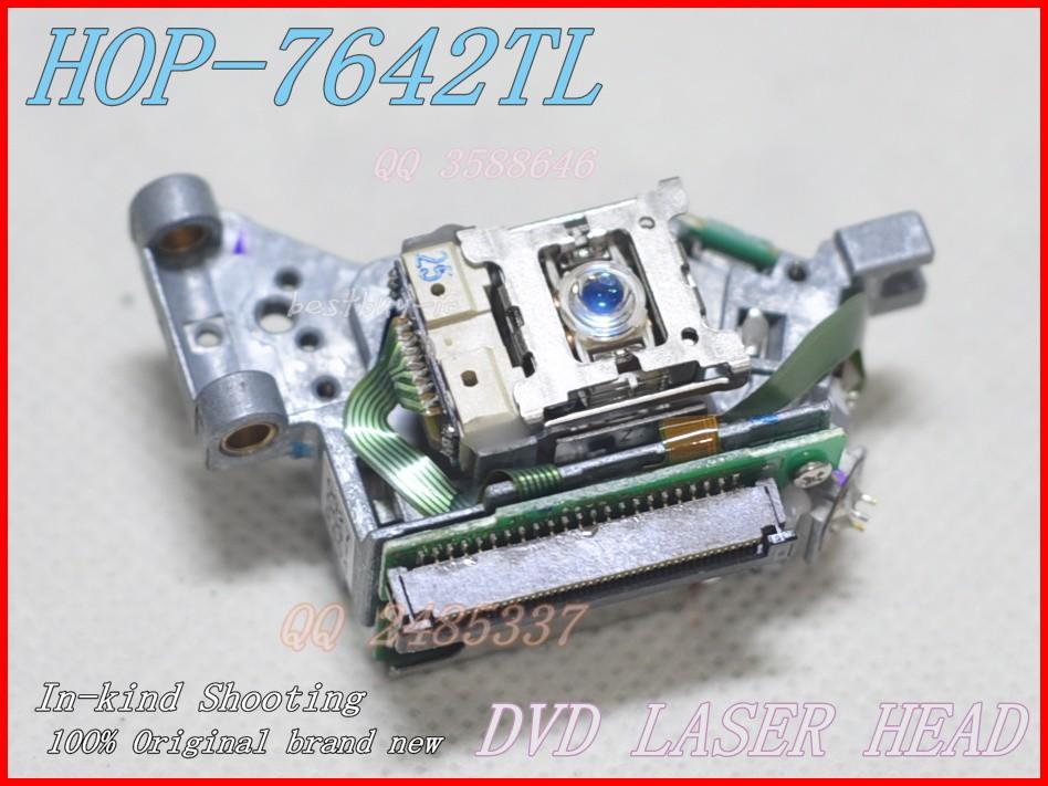 HOP-7642TL (3)
