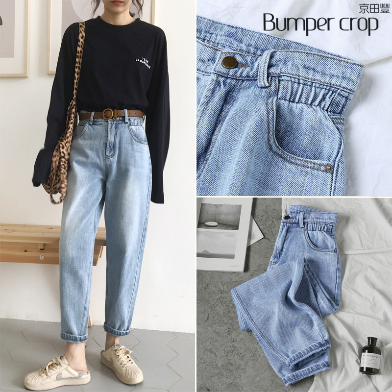 Genuine BUMPERCROP high waist vintage elastic trousers women   jeans   boy friend style simplee womens slim fit blue spring new 2019