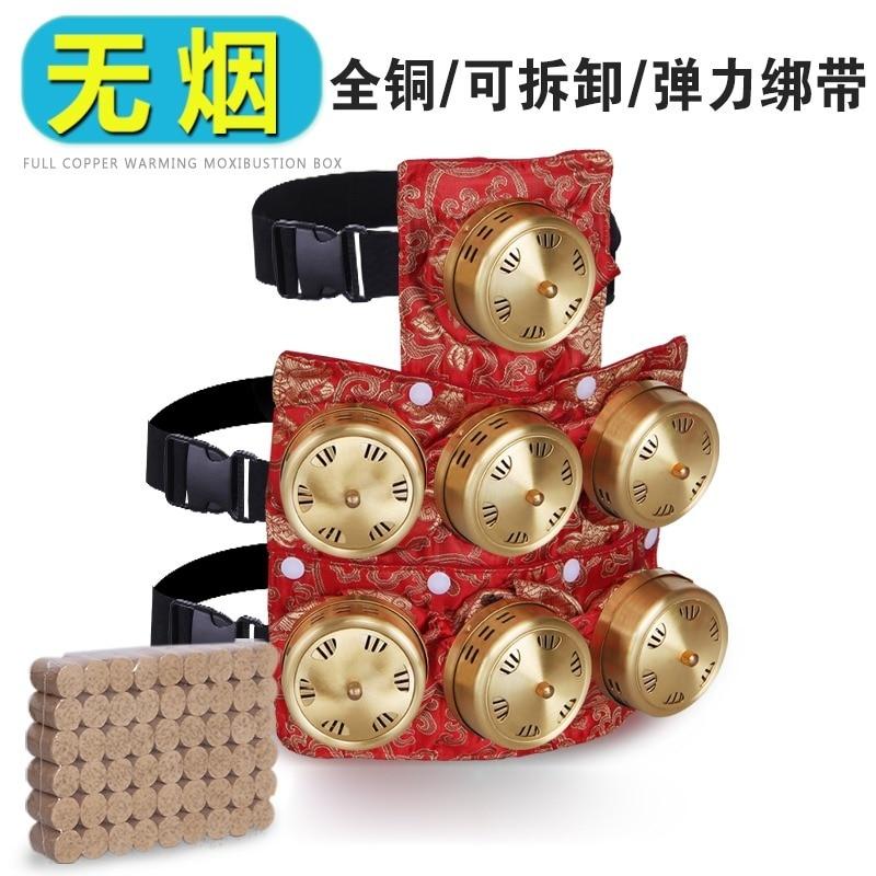 Detachable Moxibustion Massager Copper Box Smokeless Moxa Sticks Treatment Therapy For Body Leg Abdomen Neck Massage Care цена
