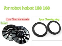 2pcs Cleaning Wheel 2pcs Cleaning Ring For Hobot 188 168 Cabo Robot Replacement Parts