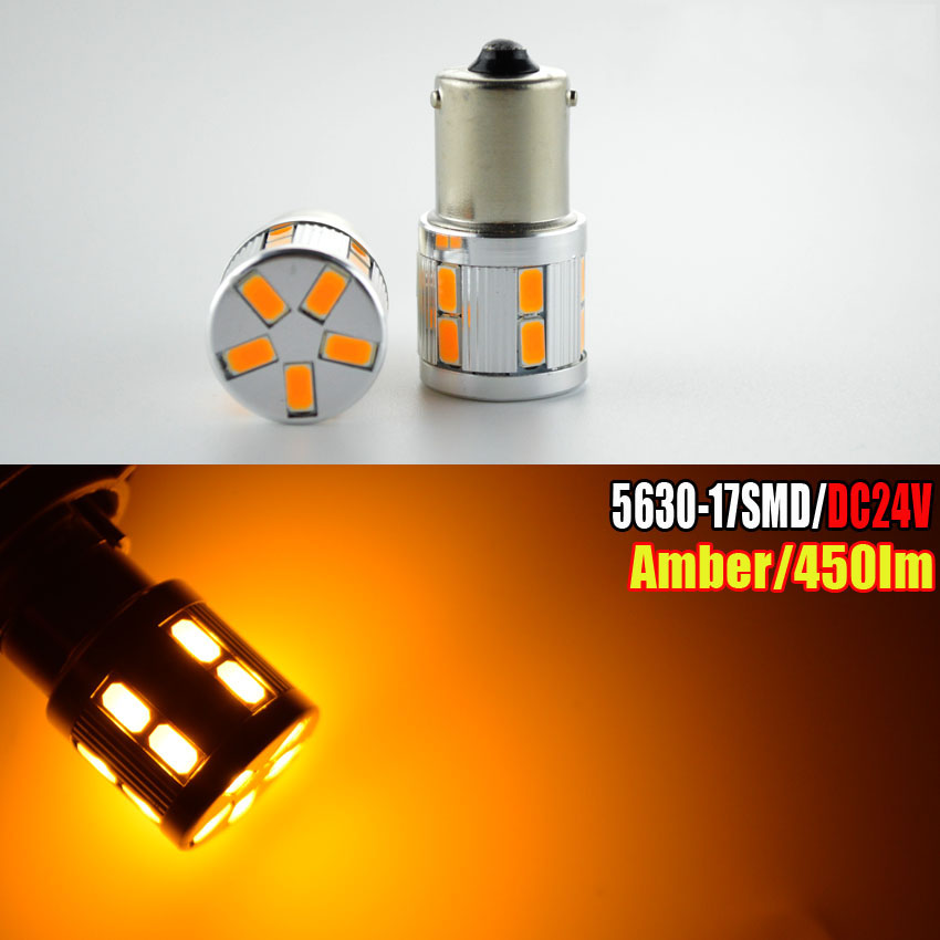 4pcs Small Size High Power Amber Yellow 17 LED 5630 SMD BAU15S 7507 PY21W 1156PY LED Bulbs For Front Turn Signal Lights 12V 24V
