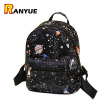 Fashion Star Universe Space Printing Backpack Black School Bags For Teenage Girls Small Backpack Women Leather Mochila Escolar(China)