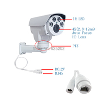 PTZ IP 1 3MP 960P Waterproof Bullet CCTV Camera With 4 Pcs Array LED For Long
