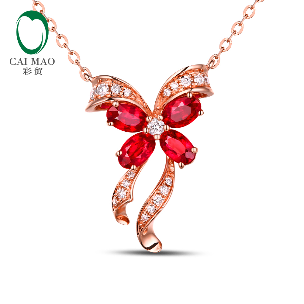CaiMao 14KT/585 Rose Gold 1.24ct Natural Red Ruby 0.17ct Round Cut Diamond Engagement Gemstone Pendant JewelryCaiMao 14KT/585 Rose Gold 1.24ct Natural Red Ruby 0.17ct Round Cut Diamond Engagement Gemstone Pendant Jewelry