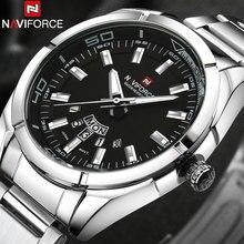 NAVIFORCE Brand Men Watches business Quartz 30M waterproof watches men's stainless steel band auto date wristwatches relojes