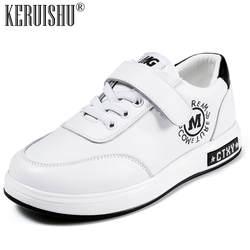 KERUISHU Детские кроссовки обувь для мальчиков детская натуральная Повседневная кожаная обувь Мягкая нескользящая обувь для детей Белый свет