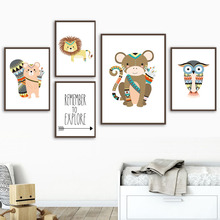 Monkey Lion Bear Owl Explore Quote Wall Art Canvas Painting Nordic Posters And Prints Animals Pictures Baby Kids Room Decor