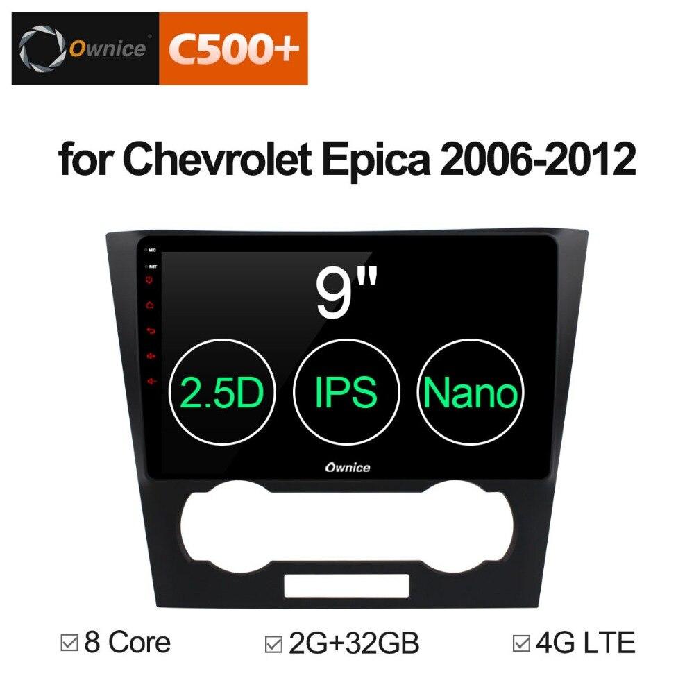 9 4g sim android 8 1 octa core 2gb ram 32gb rom car dvd player [ 1000 x 1000 Pixel ]