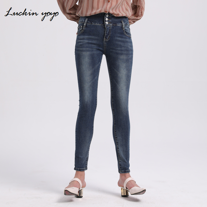 Lukin Yoyo High Waist Women Jeans Pants Fashion High Waist Women Jeans Skinny Slim Lady Clothing Jeans Casual Pencil Jeans