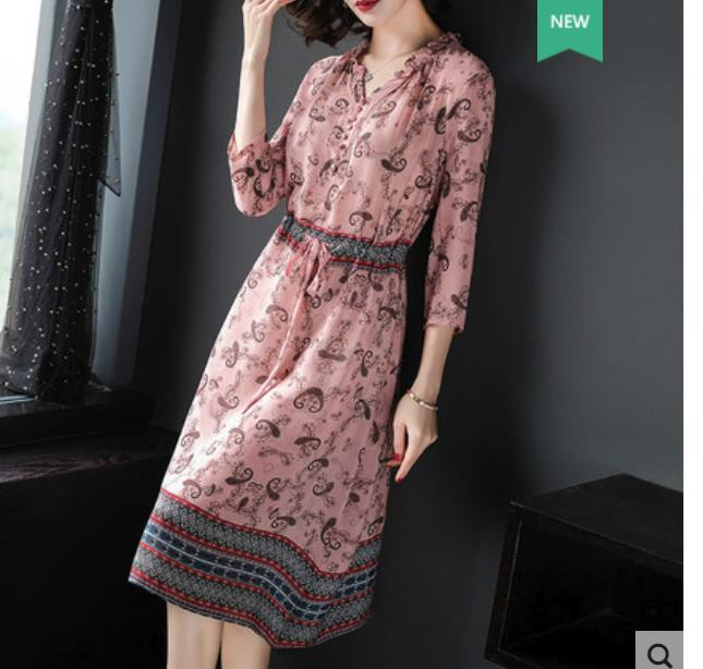 Primavera e verão de 2019 novo vestido de seda pesado do vintage feminino de bicho da seda de impressão saia de cintura é muito de fadas