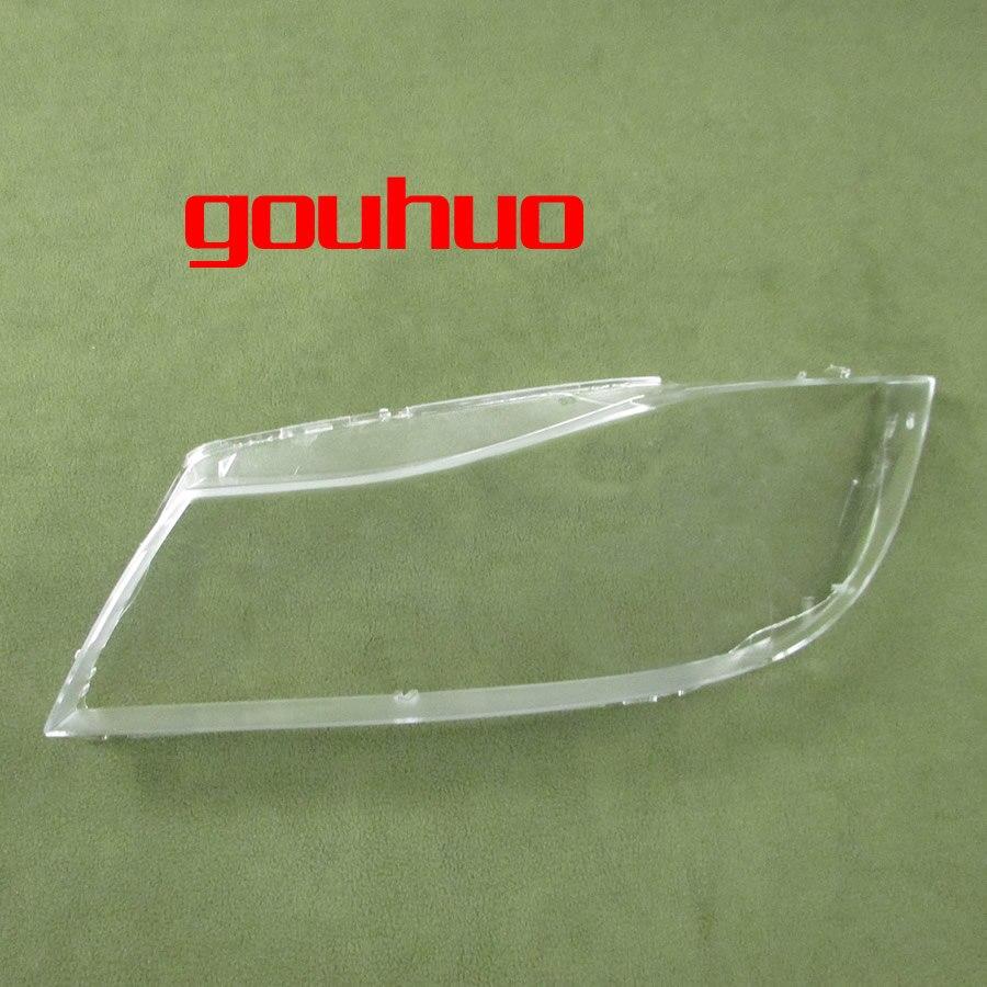 Для 04-07 BMW E90 318, 320i 325i 330i спереди абажур фар лица фара стеклянный абажур фар shell 2 шт.
