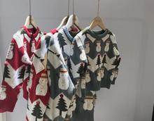 Family Matching Christmas Tree Sweater