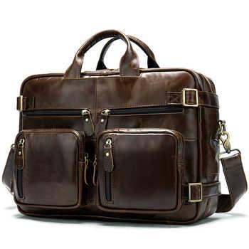 WESTAL male backpack genuine leather men\'s multifunctional laptop backpack for men\'s bussiness shoulder daypack schoolbags 342