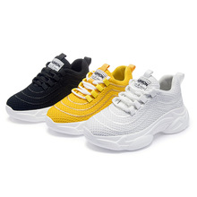 Zhenwei Sports Shoes Women Summer Fly Knit Breathable Mesh Casual Womens Light Gym Running Platform Woven Sneakers