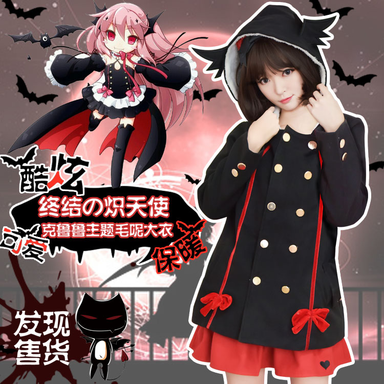 [Stock] Anime Seraph of the End Krul Tepes Figure Little Devil Cosplay Hoody Female Double-breasted Wool Jacket Free Shipping hot sell free shipping seraph of the end krul tepes pink long clip ponytail cosplay party wig hair