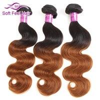 Soft Feel Hair Ombre Brazilian Body Wave Non Remy Hair Weave Bundles Color T1B 30 Human