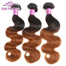 Soft Feel Hair 1 Piece Ombre Brazilian Body Wave Hair Bundles 1B/30 Non Remy Hair Weave Human Hair Extensions Can Buy More Piece
