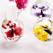 SEXY MIX 1pcs Dry Flower Nourishment Oil Nail Cuticle Processing Tools Nutrition Nail Polish Oil UV Gel Nail Treatment
