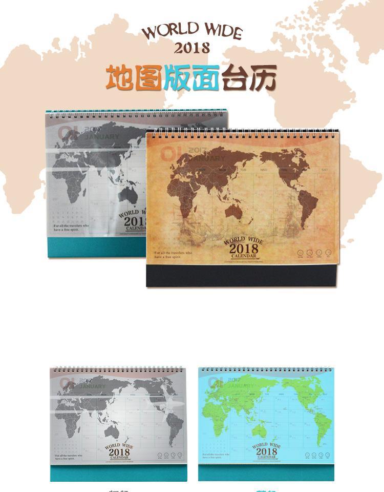 2017-2018 World Wide Calendars Mini table calendars desk planner calendar  January 2017 to December 2018