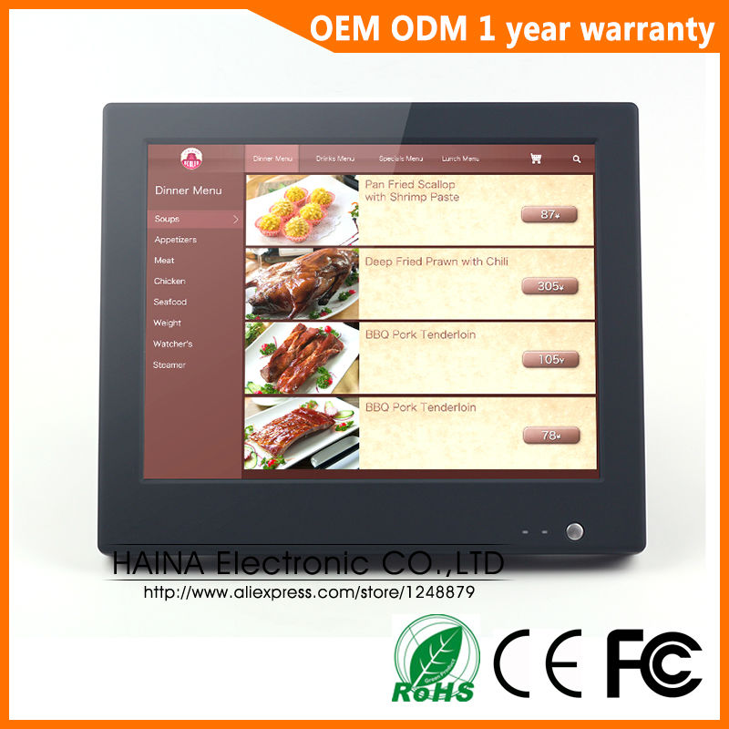 Image 1 - 15 inch Retail Touch Pos System Pos System All In One for Restaurant Supermarket