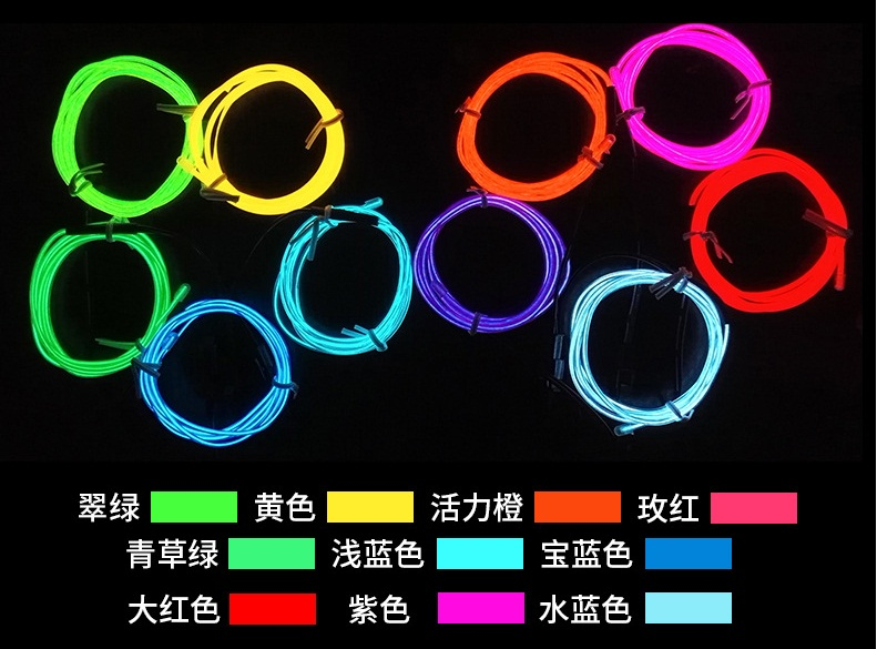 2m 3m 5M 3V Flexible Neon Light Glow EL Wire Rope tape Cable Strip LED Neon