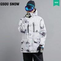 2017 mens white ski jacket male riding snowboarding skiing jacket snow coat skiwear waterproof 10K windproof breathable warm
