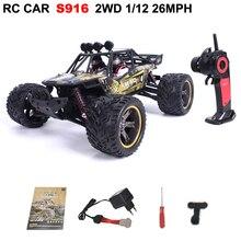 S916 1/12 2WD 38km/h High Speed Off-RoadTruck RC Car Desert