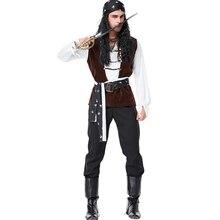 Deluxe Men Skull Pirate Costume Halloween Wild Adult Captain Cosplay Clothing