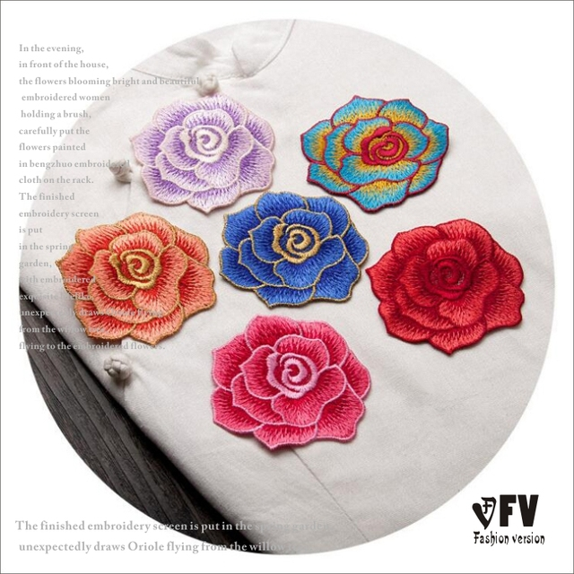 The Rose Water Soluble Applique Embroidery Flower Small Patch Repair