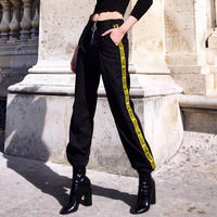 Women Long Pants Summer 2018 Autumn Casual Loose High Waist Trousers Ladies Letter Yellow Side Stripe Zipper Black Long Pants