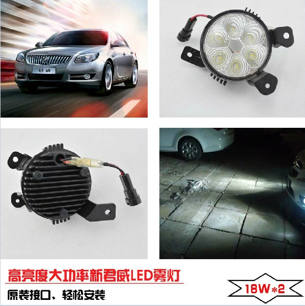 LED,2009~2012 Regal daytime Light,Regal fog light,Regal headlight;lacrosse,Enclave,Encore,GT,XT,GL8;GS