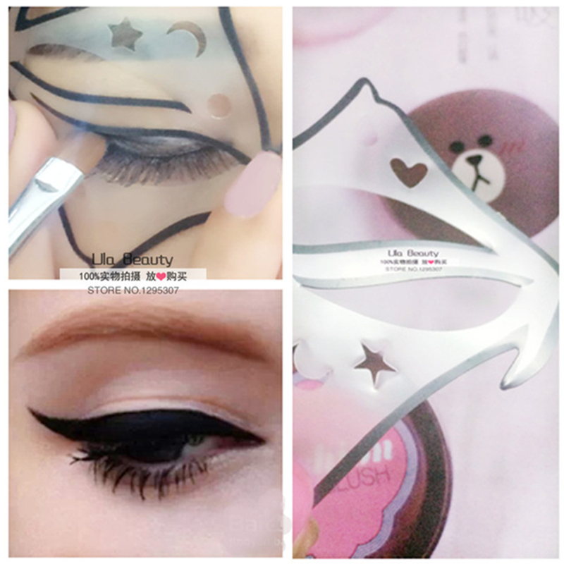 1pc Cat Eye Stencils Eyeshadow stencils Kit Eyeliner Stencil Eye Models Eyeliner Card Quick Makeup Auxiliary Tools Free Shipping 目