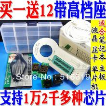 Free shipping Buy 1 send 12 multi-function Motherboard USB programmer TL866CS LCD universal BIOS burn