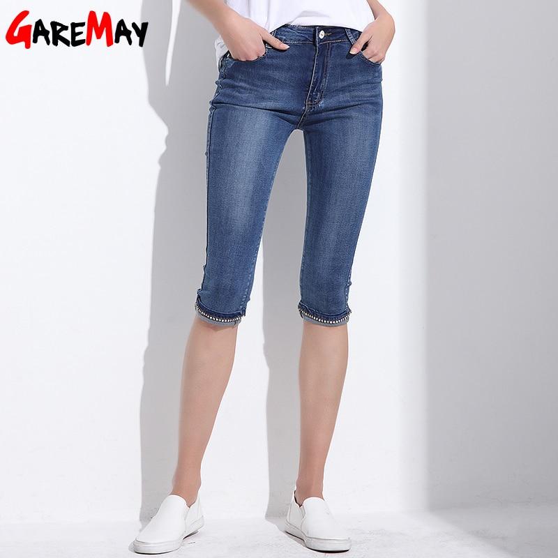 Denim Capri Skinny Jeans Woman Stretch High Waist Jeans Plus Size Short Denim Pants For Women ...