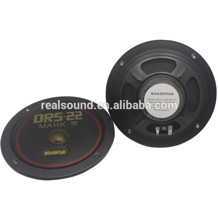 2 pcs 6 inch car speaker DRS-22 Loudspeaker
