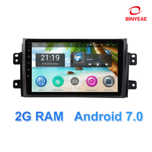 9 inch Android Car DVD Player GPS for Suzuki SX4 2006-2012 2013 audio car radio stereo navigator with bluetooth wifi built in