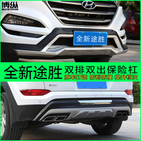 Для hyundai Tucson 2015 2016 2017 2018 Высококачественный ABS Chrome спереди и сзади бамперы занос протектор литья автомобиль Стайлинг