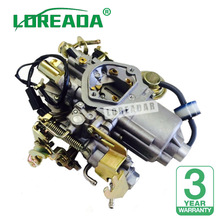Carburetor New with Hight-Quality MD-192037 Wira Proton Fit-For OEM