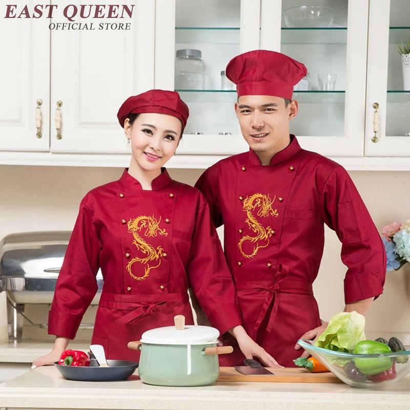 Шеф-повара КУРТКА шеф-повар пальто костюм китайский Ресторан униформа Длинные рукава дракон Ресторан равномерное nn0024