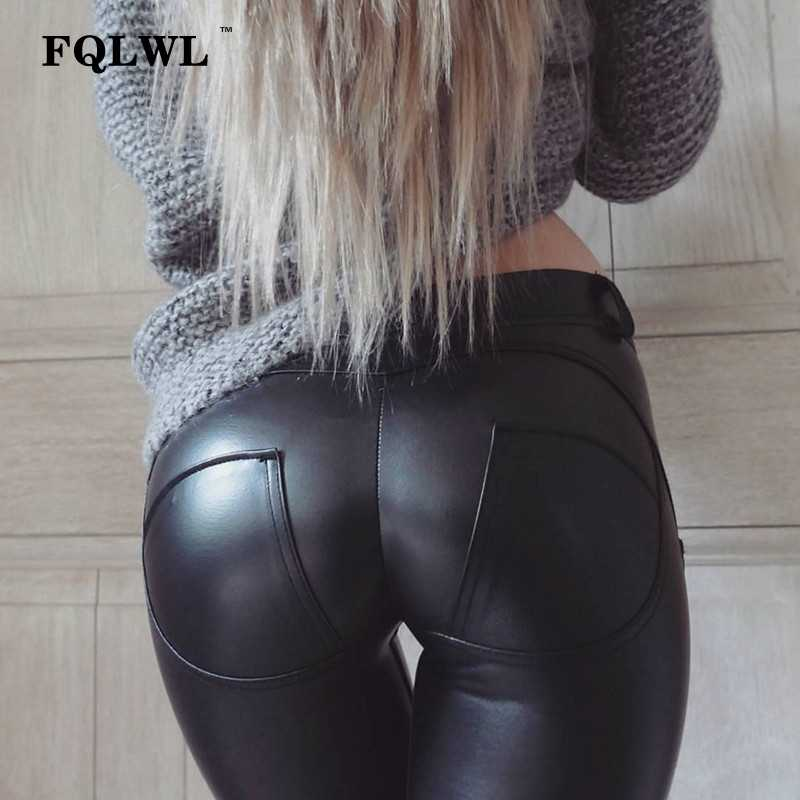 Leather pants women size 0 or 00/sexy