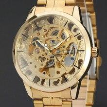 2016 золотой часы мужские спортивные военно-скелет wristwatchesl часы стальной ленты relogio masculino